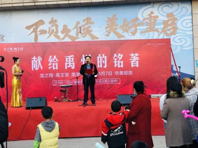 11月7日龙之翔禹王宫样板间开放