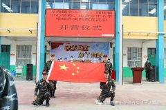 禹州市综合实践基地2020年度第七期综合实践教育活动