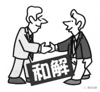 因欠房款老友成仇,禹州法官以情释法力促握手言和