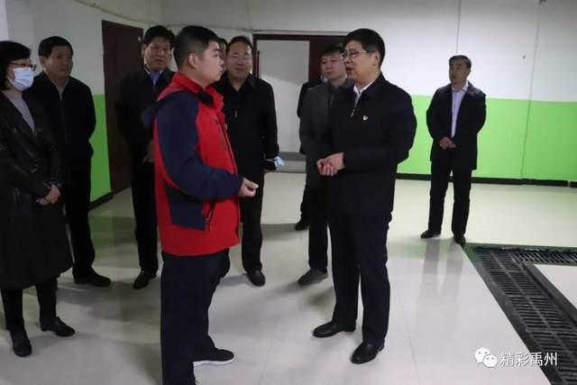 关于禹州供暖,市委书记说出这些暖心话