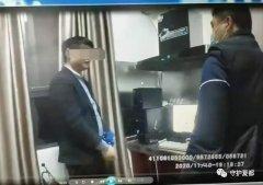 禹州28岁男子被抓!