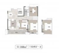 禹州绿城蘭亭有温度的108㎡三室,满足三代人的生活向往!