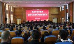 禹州教育:加强师德建设,潜心教书育人