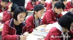 禹州市第一高级中学:致高三家长:陪伴孩子走好高三!