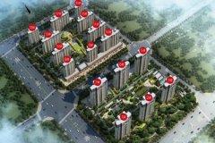 禹州海盛湖滨豪庭二号院10#楼取得商品房预售许可证