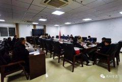 许昌市文广旅局对禹州市非遗保护工作进行实地调研