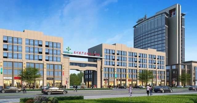 禹州农产品批发大市场感恩相伴,与爱同行!