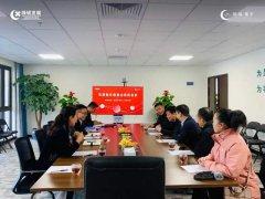 禹州绿城蘭亭|生活设计委员会首次会议,共谱美好生活!