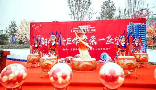 禹州朝鸿宏基雅苑2号院营销中心12月1日倾城亮相!
