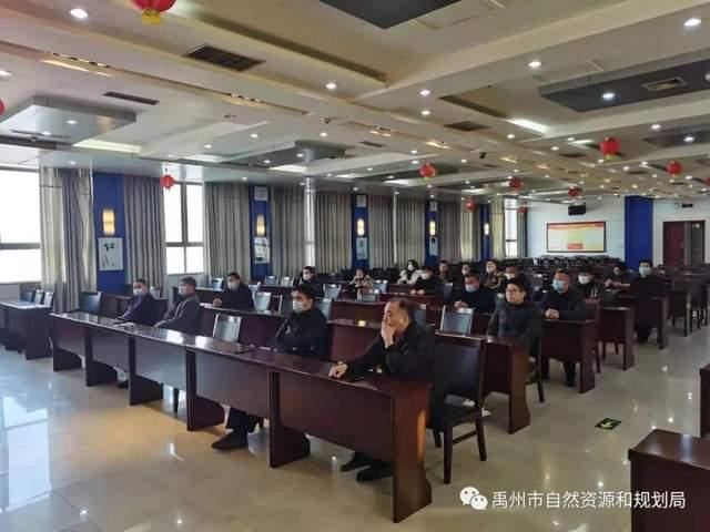 禹州市2020年第七批 城乡建设用地增减挂钩项目实施规划通过听证