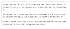@禹州的小伙伴,锦绣华城的爱心茶叶蛋你收到了吗?