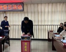 禹州市委组织部携手爱心企业助力贫困群众温暖过冬