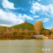 禹州林溪尚院双十二盛典来袭,寒冬送温暖,转发赢好礼,惊喜享不停~