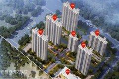 禹州朝鸿宏基雅苑2号院13#楼取得商品房预售许可证