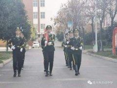 禹州市高级中学 | 振兴国家 不负韶华——升旗仪式
