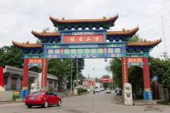 雷公故里——禹州方山