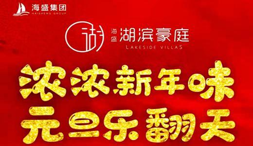 禹州海盛湖滨豪庭网红美食节巨型胖东来红丝绒蛋糕火热来袭