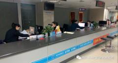 禹州市不动产登记交易中心优化营商环境助力企业高质量发展
