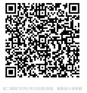 禹州网上疯传万元墙布免费送是真的吗?小编带你揭晓
