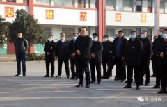 禹州市教体局在火龙镇教育党总支举行现场调研观摩会