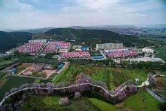 禹州文殊镇翟山景区的美丽传说