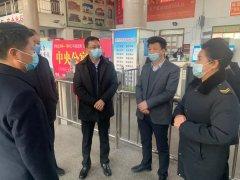 许昌市副市长李海峰莅临禹州公交公司调研疫情防控工作