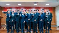 禹州恒达地产举行2021年工作启动仪式