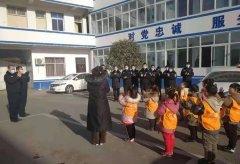 """禹州幼儿园小朋友和警营的""""亲密接触"""""""