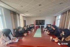 禹州中专升学部教学管理人员到襄县职教中心交流学习