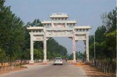 禹州扒村藏金楼