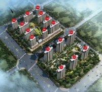 """禹州买房,擦亮眼,仔细看清开发商的""""五证两书""""!"""