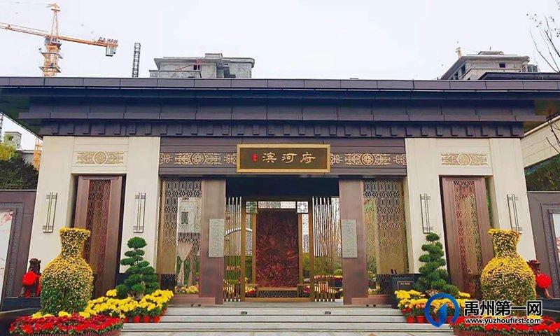 禹州恒达滨河府实景图