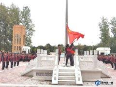 禹州市第五实验学校国旗班训练