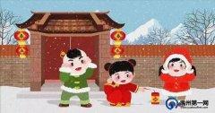 禹州市第三实验学校学生寒假安全教育告家长书