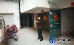 盗窃电车电瓶70余!64岁老贼被禹州警方抓获!