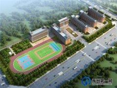 禹州市双语实验学校