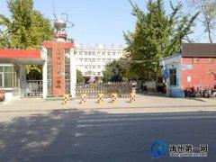 禹州颍川中心学校