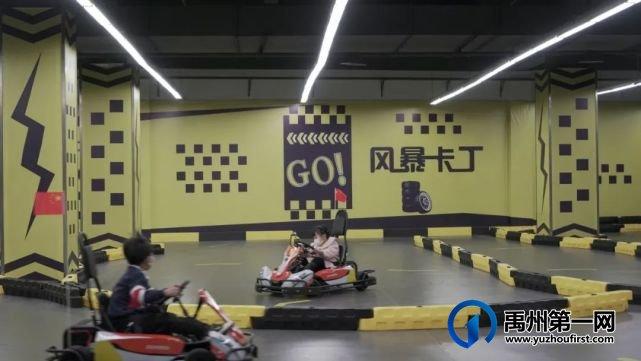 禹州全城轰动,100辆立马电动车免费送啦!