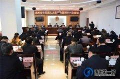 定了!陈涛为禹州市人民政府代理市长