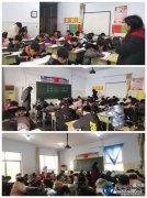 禹州市春蕾学校期末考试