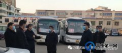 春运首日,市交通局领导前往禹州各汽车站调研指导工作