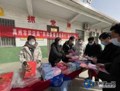 """禹州市司法局开展 """"祥和新春 法治同行""""宣传活动"""