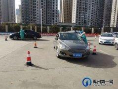 禹州百余名志愿者积极投身疫情防控第一线