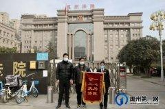 禹州法院调解 | 一起由宠物闯祸引起的纠纷……