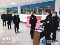禹州公交公司召开2021年春运安全防疫动员会