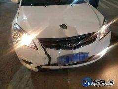 无证驾驶酿事故,禹州胆大男子被拘7日