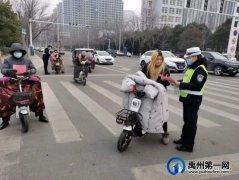 禹州交警吹响春运交通安全宣传号角