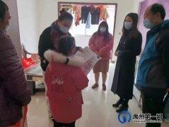 禹州市第五实验学校2020-2021学年度寒假贫困生家访活动