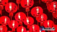 禹州高中2021年春节慰问老教师活动