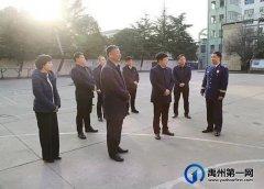 禹州市领导看望慰问驻军及部分困难群众